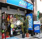 アクオス東京・神田店舗入口